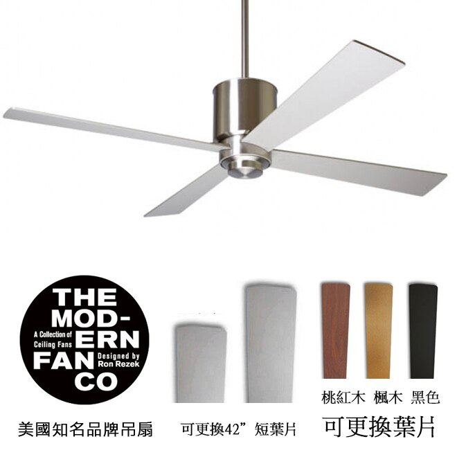 <br/><br/>  [top fan] Modern Fan Lapa 52英吋吊扇(LAP-BN-52-SV-NL-003)亮鎳色<br/><br/>
