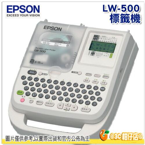 EPSON LW-500 可攜式 標籤機 公司貨 標籤印表機 另售 LW-200KT LW-600P