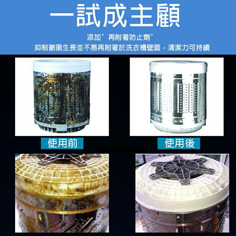 日本 P&G ARIEL活性酵素洗衣槽除臭清潔劑 250g 現領優惠券【JP0006】 4
