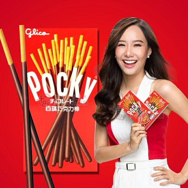 泰國pocky餅乾棒系列40g餅乾[TH8851010]千御國際