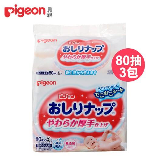 貝親 日製加厚純水濕巾(80抽3包入)