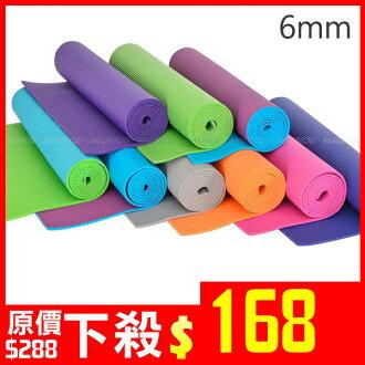 日本MAKINOU輕鬆運動6mm瑜珈墊|日本牧野 運動用品 地墊 野餐墊 防滑墊 MAKINO
