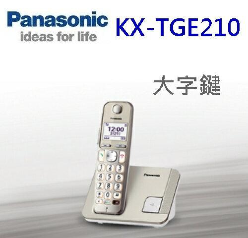 【佳麗寶】-(Panasonic 國際牌)數位無線電話 【KX-TGE210TWN】金色 實體門市更安心