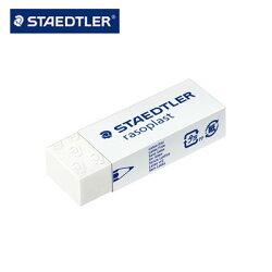 施德樓 MS526B20 鉛筆橡皮擦(大) 20個/ 盒