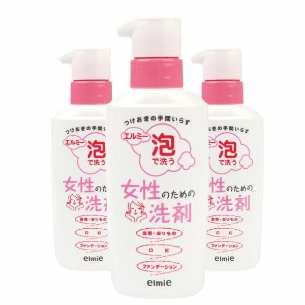ELMIE泡沫去血污洗潔劑200ML(洗衣精)【櫻桃飾品】【25519】