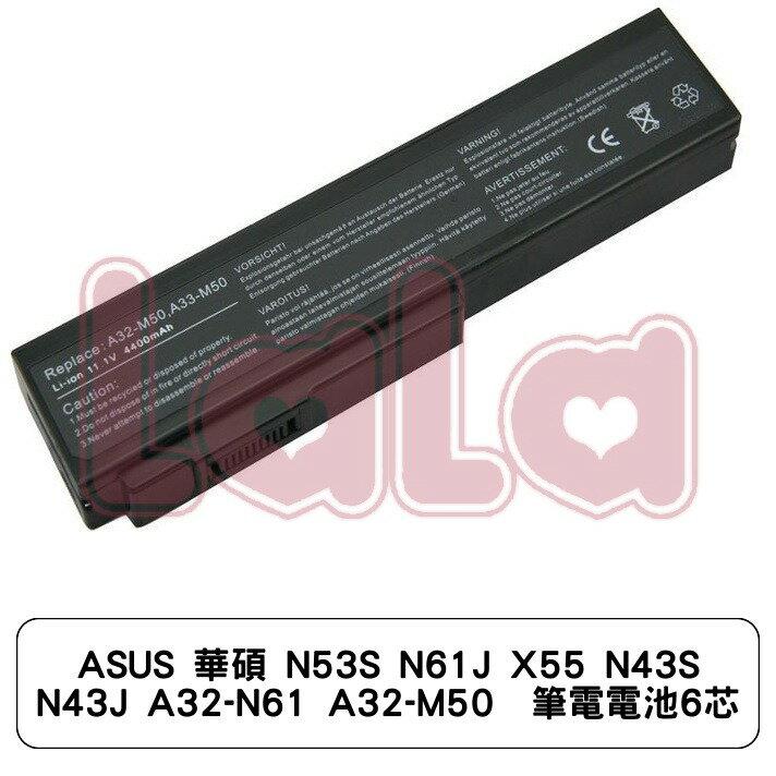 ASUS 華碩 N53S N61J X55 N43S N43J A32-N61 A32-M50 筆電電池6芯