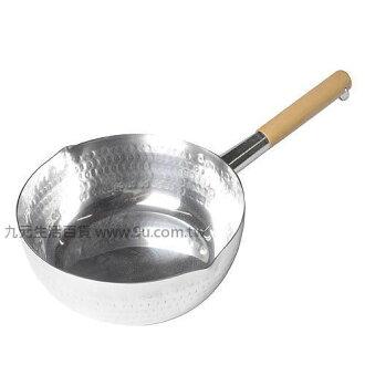 【九元生活百貨】御膳坊18cm拋光雪平鍋 牛奶鍋 單柄鍋