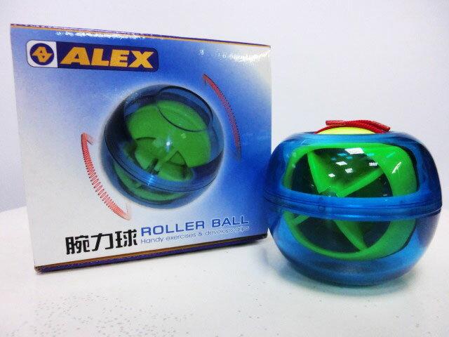 【登瑞體育】ALEX 腕力球 _ C-27