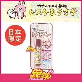 日本限定 卡娜赫拉 純欖護唇膏 Kanahei LINE 兔兔與P助