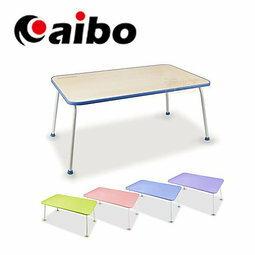 【尋寶趣】Aibo 多功能床上折疊電腦桌 懶人桌/電腦周邊/電腦桌/床上看書/兒童遊戲桌/上網/桌上桌 LY-NB21