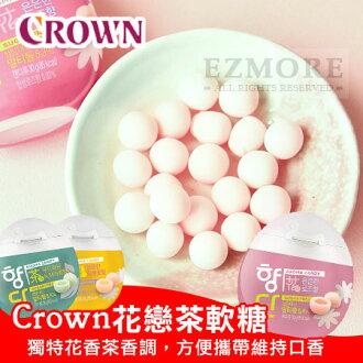 韓國 CROWN 花戀茶軟糖 30g 玫瑰 花香 茶香 花香糖果 脆皮糖球 糖果【N102131】