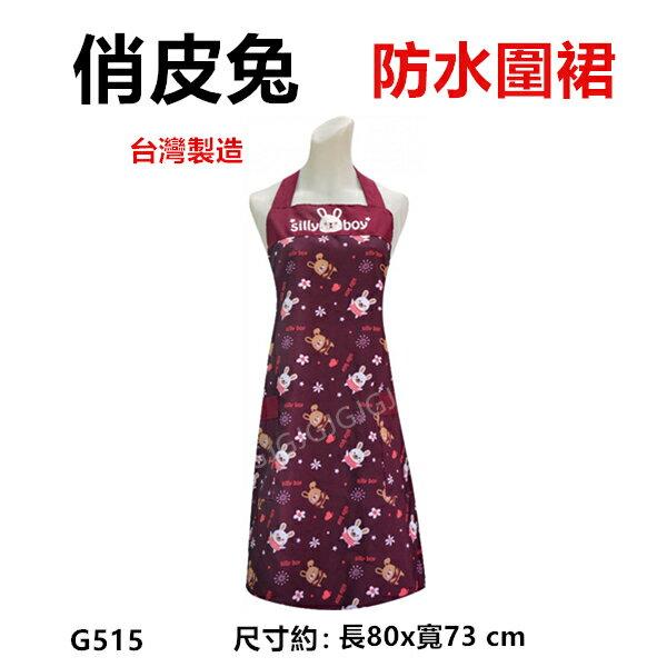JG~紅色俏皮免防水圍裙台灣製造二口袋圍裙,咖啡店市場園藝餐飲業早餐店護士廚房制服圍裙