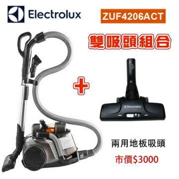 【送地板吸頭】伊萊克斯 Electrolux 無袋式抗敏除螨吸塵器 ZUF4206ACT【ZUA3860旗艦版 ZUF4206ACT歐洲原裝】 - 限時優惠好康折扣