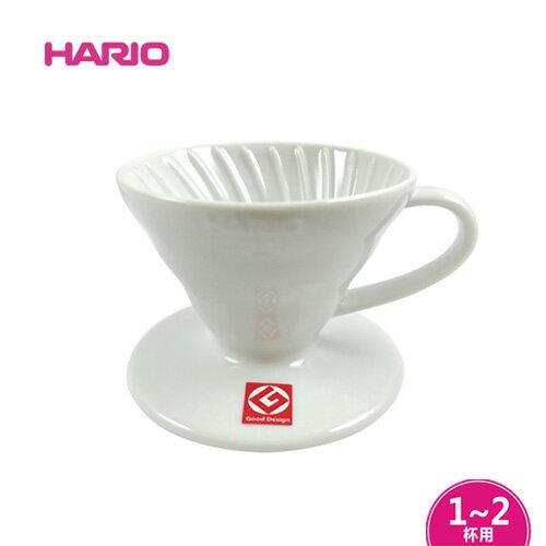 【HARIO】V60 白色01陶瓷(磁石)濾杯 (VDC-01W)