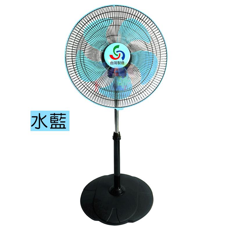 【尋寶趣】金展輝 八方吹 16吋 涼風扇 360轉 風量大 電扇 電風扇 桌扇 台灣製 立扇 A-1611 1