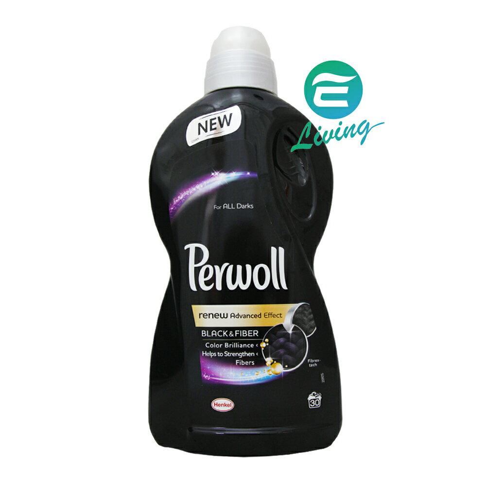 【超商賣場】PERWOLL 洗衣精 深色衣物專用 1.8L #27090【超商取貨訂單限購2瓶,無法與其他味道及商品合訂,若須訂購多瓶請分批下不同張訂單】