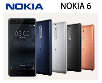 NOKIA 6 5.5吋八核LTE雙卡雙待智慧機 4G/32G-黑/銀/銅《贈5200mAh行動電源+8G記憶卡+保貼》[分期零利率]