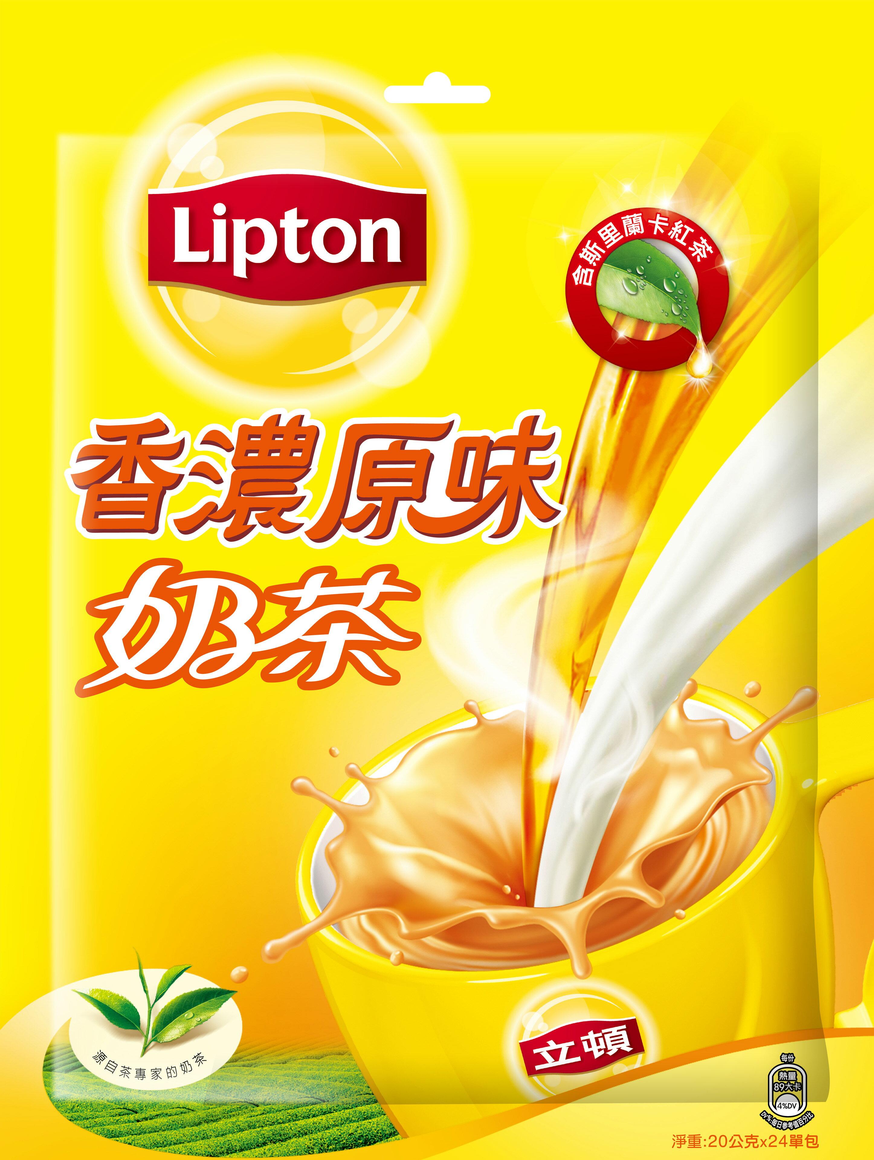 立頓奶茶原味量販包20入