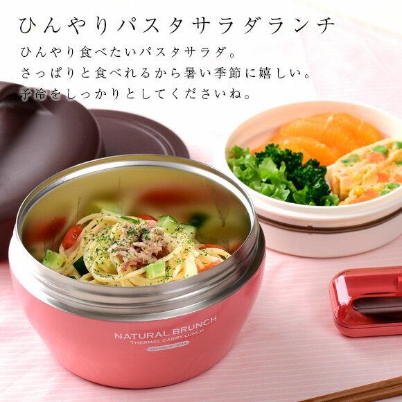 日本Natural Brunch   /  可愛圓形雙層便當盒 保溫  保冷  620ml  /  sab-2610  /  日本必買 日本樂天直送(2950) /  件件含運 5