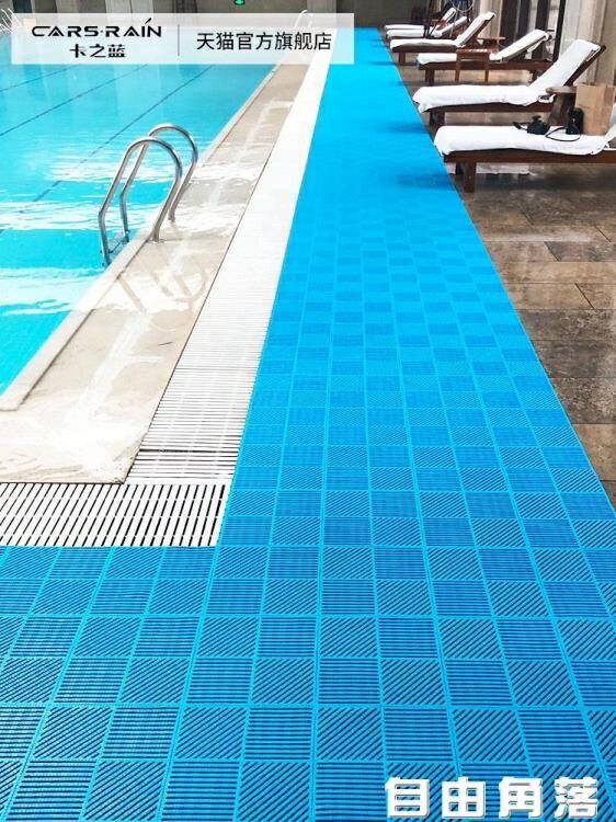 浴室防滑墊淋浴房洗澡腳墊游泳館拼接鏤空墊子衛生間泳池隔水地墊
