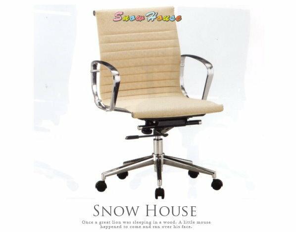 ╭☆雪之屋居家生活館☆╯A188-02CK-092B鋁合金腳造型椅洽談椅辦公椅會議椅電腦椅