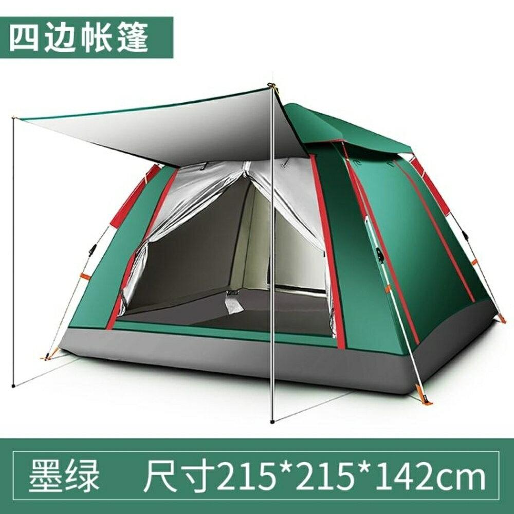 探險者全自動帳篷戶外2-3-4人二室一廳加厚防雨單人野營野外露營 歐韓時代