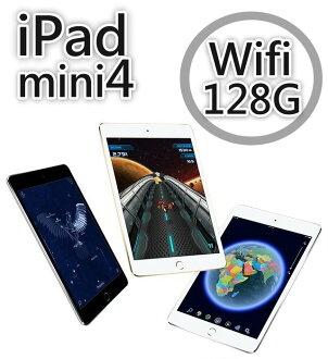 鐵樂瘋3C(展翔)★ Apple蘋果 ●iPad mini4●-128G wifi版.蘋果調整商品.下訂約等2-4周喔.急件勿下單