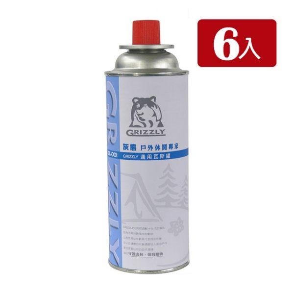 Grizzly灰熊 卡式爐  /  通用型專用瓦斯罐【6入】GL-001 GRI - 限時優惠好康折扣