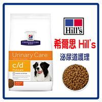 寵物生活-狗飼料推薦Hill`s 希爾斯/希爾思 處方飼料 犬用c/d 泌尿道護理8.5LBg   〔限1包可超取〕 (B061A02)  好窩生活節。就在力奇寵物網路商店寵物生活-狗飼料推薦