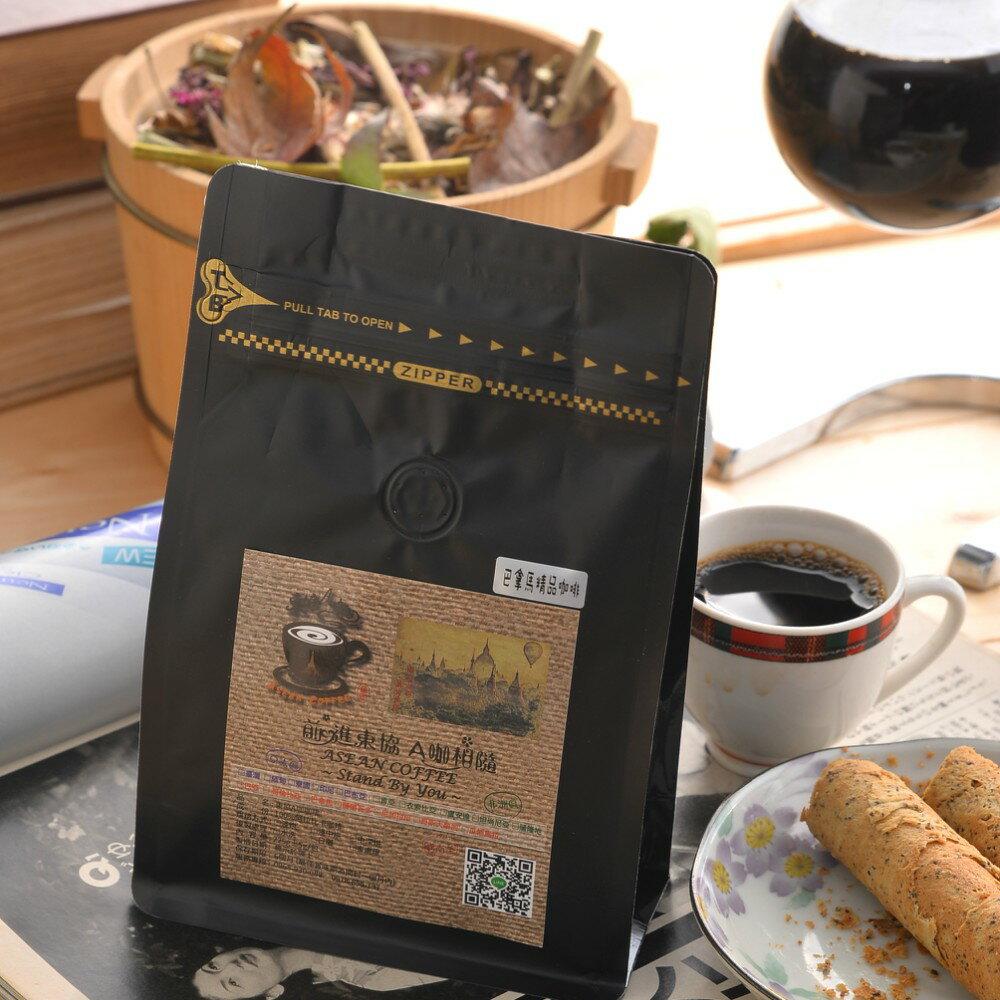 哥倫比亞精品豆   咖啡豆  莊園豆 咖啡