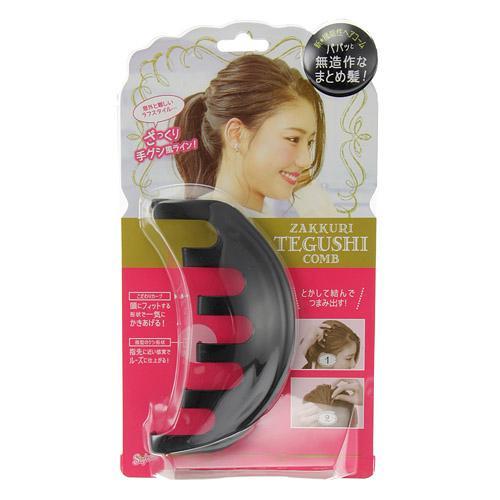 預購 自然不造作馬尾女孩頭髮手感蓬鬆整髮器馬尾神器