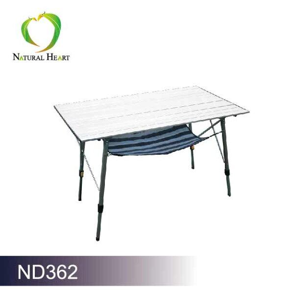 NatureHeart可調式鋁合金蛋捲桌ND362S