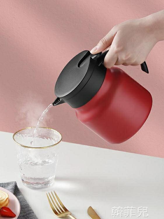 保溫壺 小號不銹鋼保溫壺家用大容量小型熱水瓶保暖開水暖水壺學生宿舍用 韓菲兒