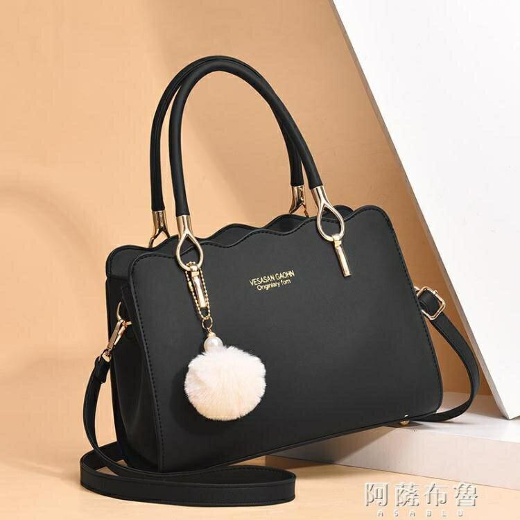 【快速出貨】媽媽包 大包包女2020新款潮時尚中年媽媽包單肩斜挎手提包網紅大容量 聖誕節交換禮物