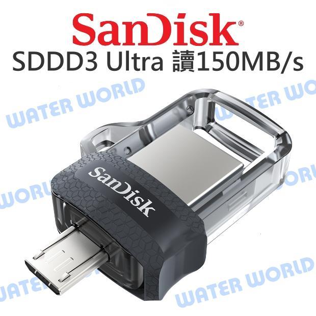【中壢NOVA-水世界】Sandisk SDDD3 Ultra Micro USB3.0 128G 256G OTG 雙用隨身碟