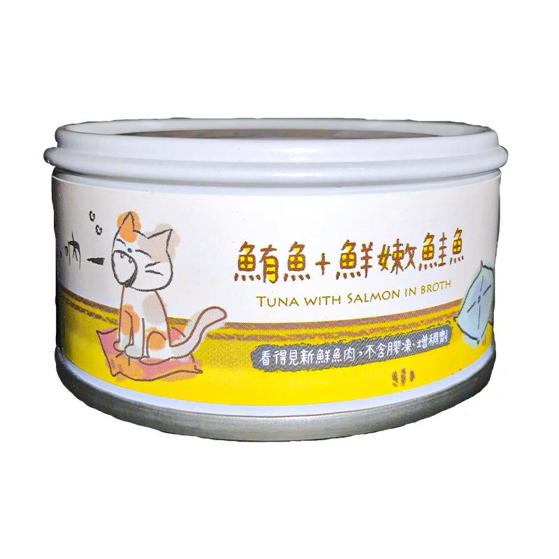 【吶一口無穀貓湯罐】 鮪魚+鮮嫩鮭魚 80g / 一箱24入