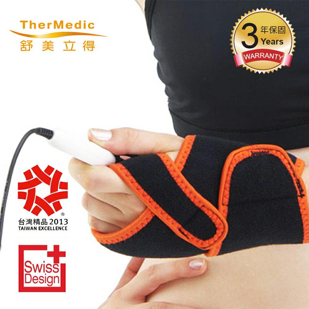 【舒美立得】多功能深層遠紅外線熱敷+冷敷腕部護具(PW130) 3