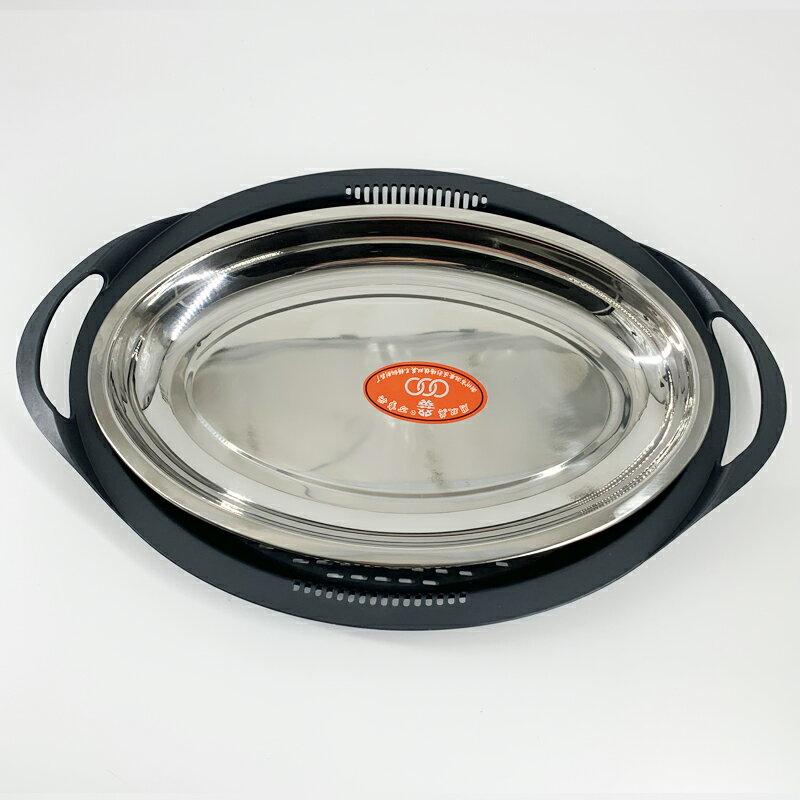 【美善品可用】304不銹鋼蒸魚盤 蒸盤 電鍋 蒸鍋 美善品 小美機 TM5可用 戶外露營 台灣製