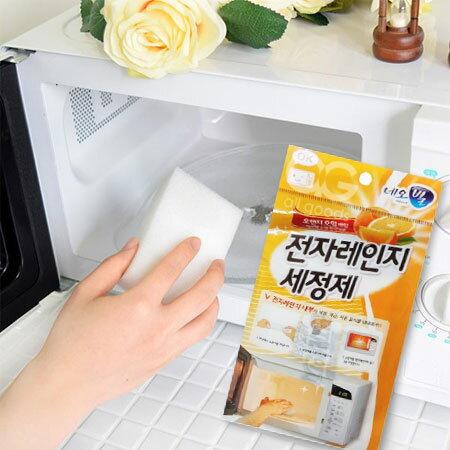 韓國 LIVING GOOD 柑橘微波爐清潔組 海綿 清潔劑 清潔 廚房 微波爐 烤箱 水波爐【N202690】