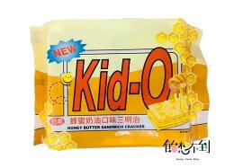Kid-O日清三明治餅乾-蜂蜜奶油口味300g (奶素)