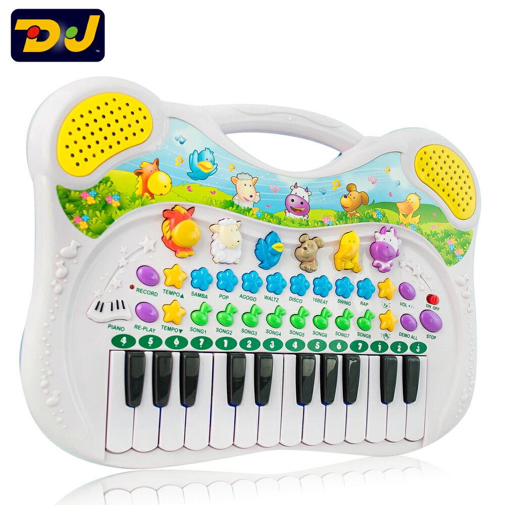 【DJ Toys】時尚動物電子琴 4