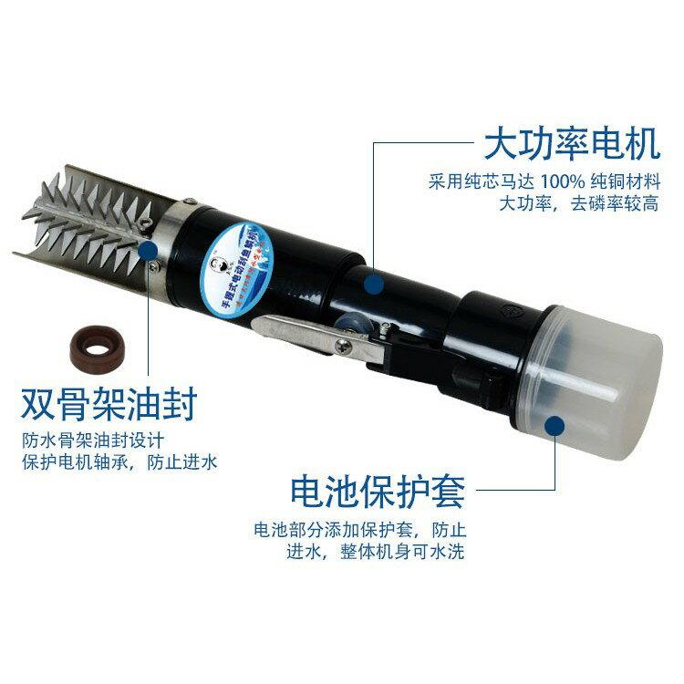 防水電動刮魚鱗機魚鱗刨全自動殺魚工具刮鱗器去魚鱗電動刮魚鱗器  ATF 5