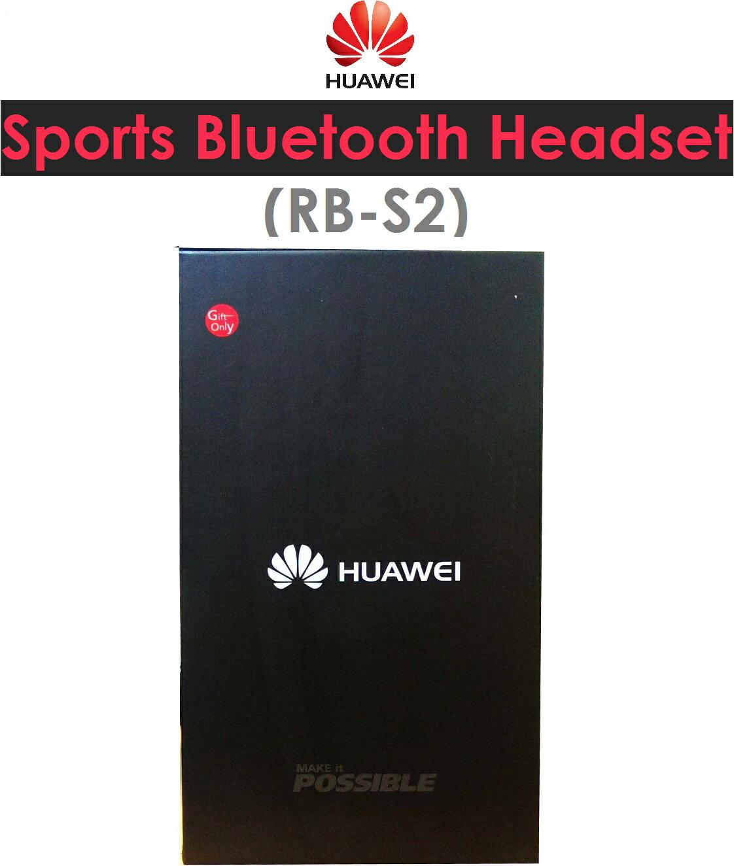 【原廠盒裝】華為 HUAWEI RB-S2運動耳塞式藍牙耳機 RBS2藍芽/立體聲