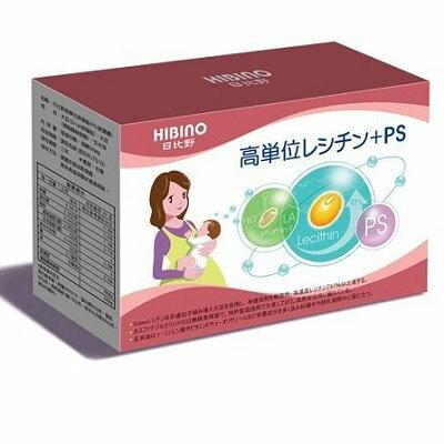 日比野高單位卵磷脂+PS-60顆入(軟膠囊)【六甲媽咪】