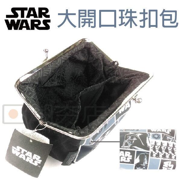 [日潮夯店] 日本正版進口 STAR WARS 星球大戰 星際大戰 黑白武士 大開口珠扣包