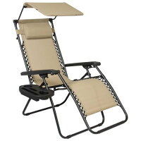 Folding Zero Gravity Recliner Lounge Chair With Canopy Shade & Magazine Cup Holder (Tan)