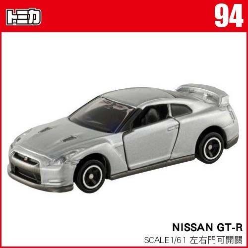 TOMICA 多美小汽車 No.94 日產 GT-R NISSAN