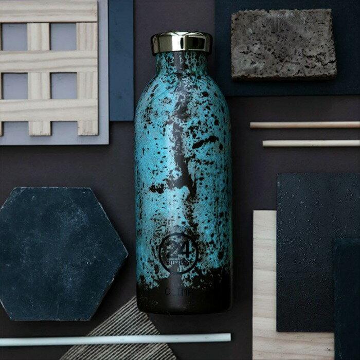 義大利 24Bottles 不鏽鋼雙層保溫瓶 500ml - 青銅