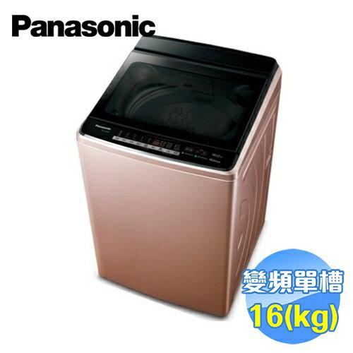 "國際 Panasonic 16公斤變頻直立式洗衣機 NA-V178EB-PN  "" title=""    國際 Panasonic 16公斤變頻直立式洗衣機 NA-V178EB-PN  ""></a></p> <td></tr> </table> <p><a href="