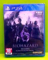 [現金價]  預購4/10 收錄所有DLC PS4 惡靈古堡6 亞版 中文版 BIO6